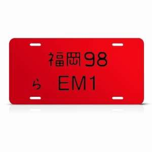 Japan Japanese Style Em2 Metal Novelty Jdm License Plate